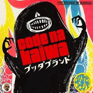 Code_na_kaiwa