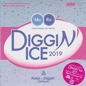 Diggin_ice2019
