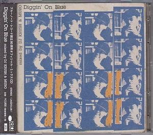 Diggin_on_blue