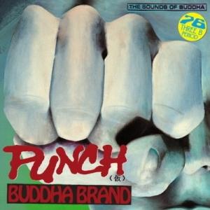Punch_kari