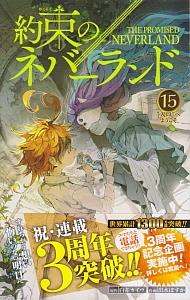The_promised_neverland15