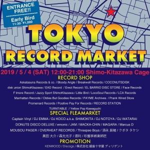 Tokyo_record_market20190504