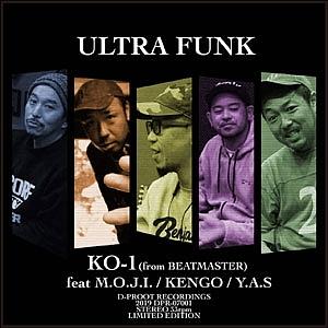 Ultra_funk