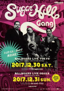 Sugarhill_gang20171230