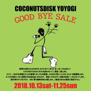 Coconuts_disk_yoyogi
