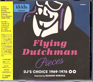 Kickin_flying_dutchman_pieces