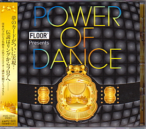 Power_of_dance