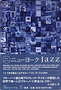 New_york_jazz