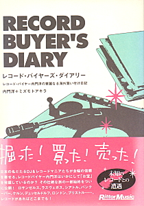 Record_buyers_diary