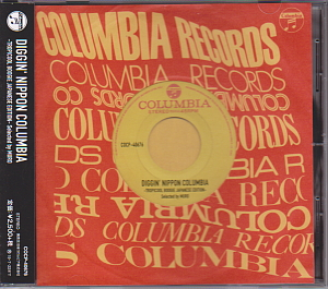 Diggin_nippon_columbia