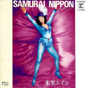 Samurai_nippon