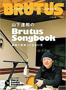 Brutus863