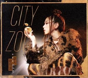 City_zoo