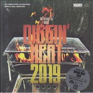 Diggin_heat2019