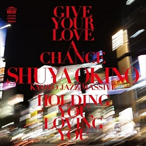 Give_your_love_a_chance