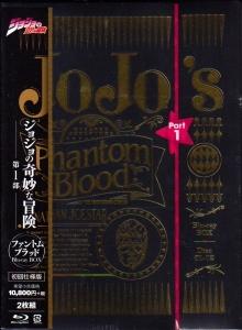 Jojos_bizarre_adventure_phantom_blood