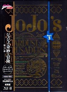 Jojos_bizarre_stardust_crusaders