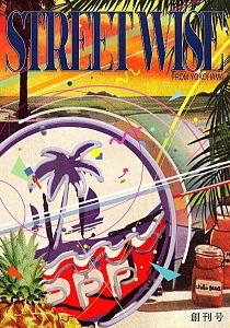 Street_wise01
