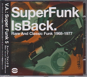 Superfunk5