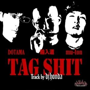 Tag_shit
