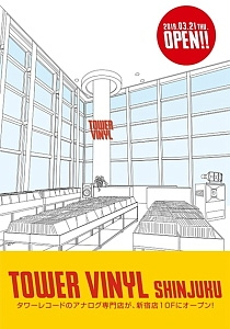 Tower_vinyl_shinjuku