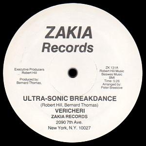 Ultrasonic_breakdance